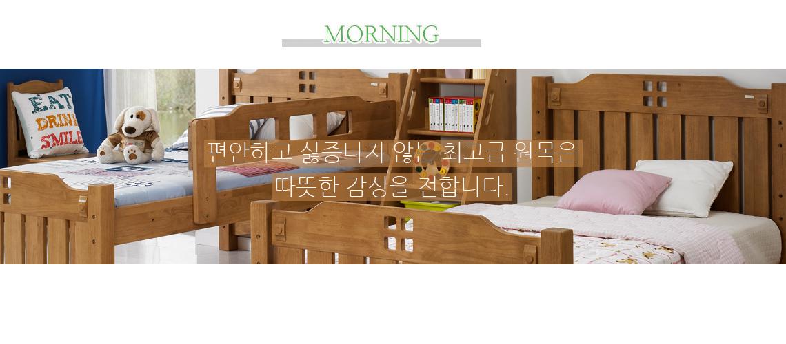 title_mornings2_1484612967.jpg