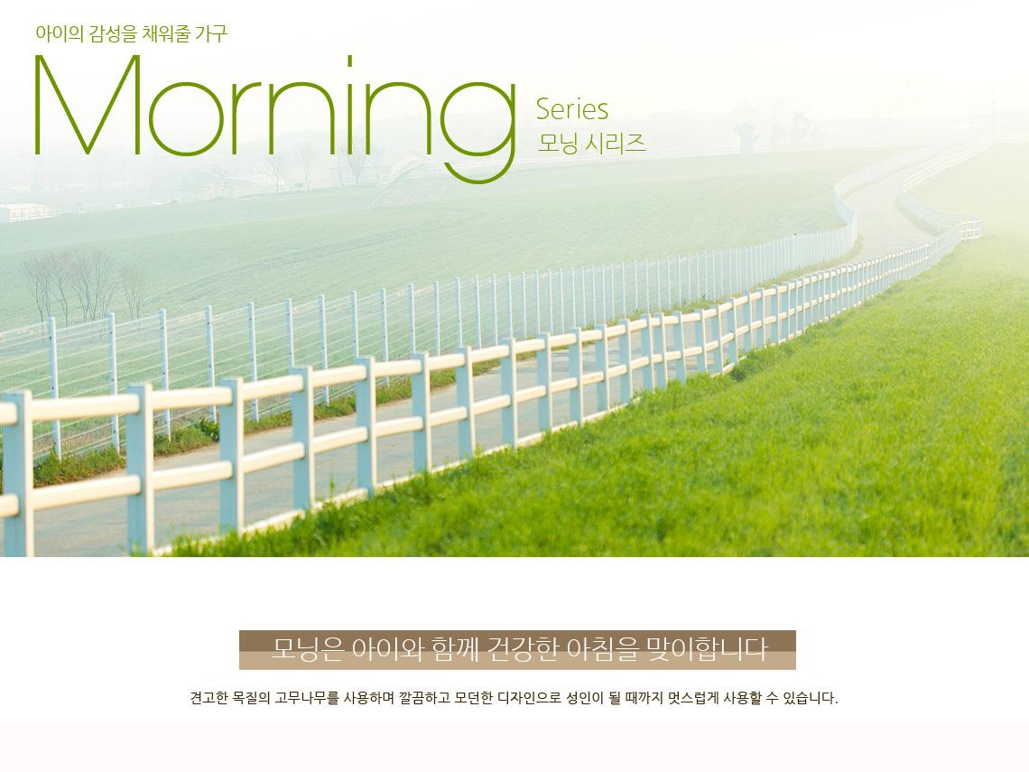 title_mornings_1484612967.jpg